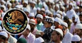 ৫ হাজার ৫০০ আদিবাসীর ইসলাম গ্রহণ