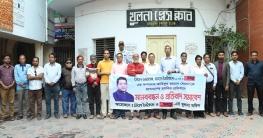 ঢাকা টাইমস সম্পাদককে হুমকির প্রতিবাদে খুলনায় মানববন্ধন