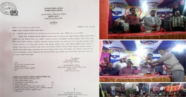 ডুমুরিয়ায় ঘোড়া প্রতিকের পক্ষে প্রচারণা : সরকারী চিকিৎসককে শো-কজ