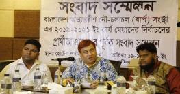 নৌ-চলাচল সংস্থার নির্বাচন বর্জন করলেন নিজাম উদ্দিন