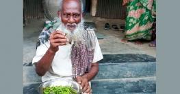 একবসায় ২ কেজি কাঁচামরিচ খান মোবারক মোল্লা