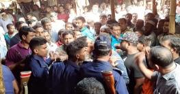 চুয়াডাঙ্গায় পেঁয়াজের আড়তে অবরুদ্ধ ম্যাজিস্ট্রেট : আহত ২ সাংবাদিক