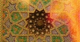 ভদ্রতা সম্পর্কে ইসলাম কী বলে?