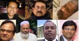 করোনায় মোট ৫৩ বাংলাদেশির মৃত্যু