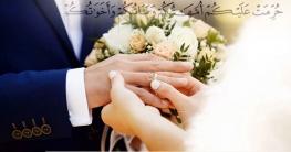 যাদেরকে বিয়ে করা নিষিদ্ধ ঘোষণা করেছে ইসলাম