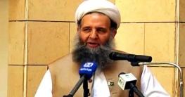 'মদিনা সনদ'-এ দেশ শাসন করতে যাচ্ছে পাকিস্তান
