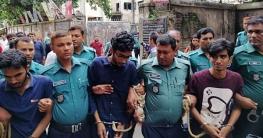 ফাহাদ হত্যা : আরও তিন আসামি ৫ দিনের রিমান্ডে