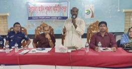 তেরখাদা উপজেলা আইন শৃঙ্খলা কমিটির মাসিক সভা