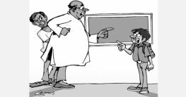 শিক্ষার্থীদের আচরণগত সমস্যা সমাধানের উপায়