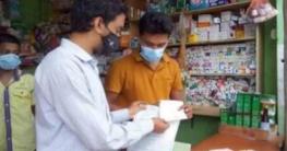 ডুমুরিয়ায় চার প্রতিষ্ঠানকে ১২ হাজার টাকা জরিমানা