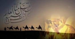 হে আল্লাহ! মহামারি করোনায় বদরের সাহায্য দান করুন