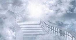 জান্নাতের সুন্দর দৃশ্যাবলী পর্ব-২