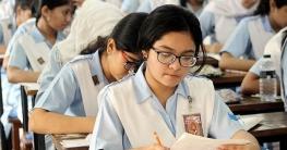 টাকা ফেরত পাবে এইচএসসির শিক্ষার্থীরা