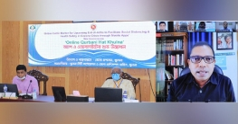 খুলনায় সরকারি উদ্যোগে 'অনলাইন কোরবানি হাট'