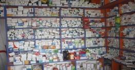 পাইকগাছায় ৫ ঔষধ ব্যবসায়ীকে ১৫ হাজার টাকা জরিমানা