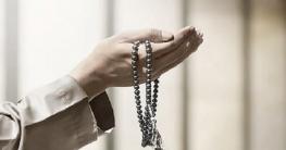 ক্ষমা ও রহমত লাভের দোয়া