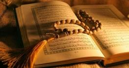 জীবনের সবক্ষেত্রে ইসলাম প্রযোজ্য