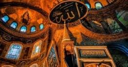 জুমার মাধ্যমে ফের চালু হতে যাচ্ছে আয়া সোফিয়া মসজিদ