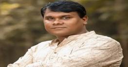 দাকোপ উপজেলা নির্বাহী অফিসার শুদ্ধাচার পুরস্কারে ভূষিত