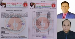 খুলনা জেলা মুক্তিযোদ্ধা সন্তান সংসদের নতুন আহবায়ক কমিটি