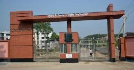 পটুয়াখালী বিশ্ববিদ্যালয়ে সশরীরে পরীক্ষা চলছে