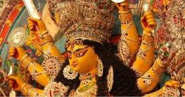 দিঘলিয়া উপজেলায় ৫৯ টি মন্দিরে শারদীয় দুর্গোৎসব